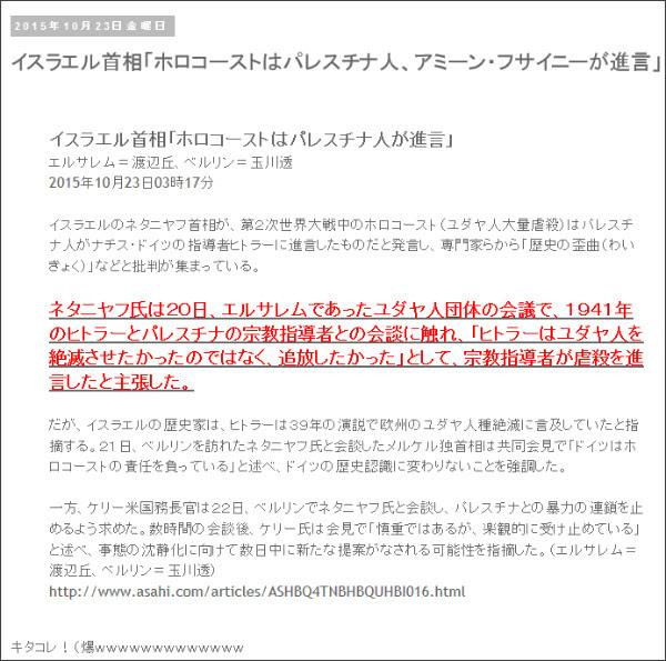 http://tokumei10.blogspot.jp/2015/10/blog-post_252.html