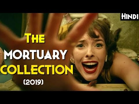 The Mortuary Collection  Explained in Hindi | Hinglish | Movie Spoilers