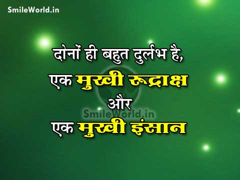Vishwas Wada Sambandh Aur Dil Quotes In Hindi With Images