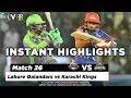 Karachi Kings vs Lahore Qalandars 26th Match 2020 | Full Highlights