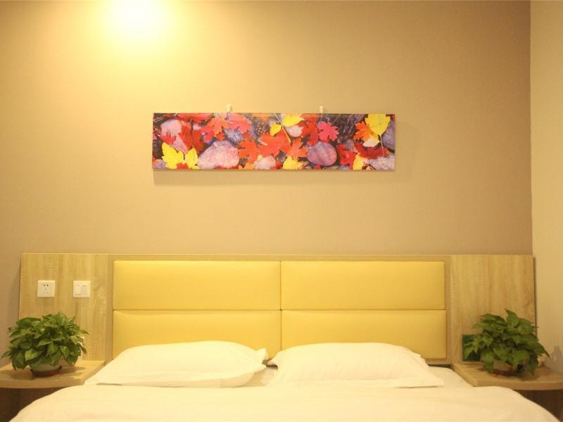 Shell Jinan Changqing District Changqing College Town Hotel Discount