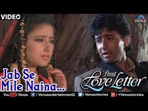 जब से मिले नैना || Jab Se Mile Naina Lyrics in Hindi/English ||