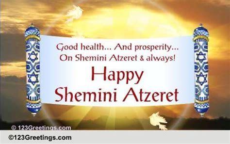 Shemini Atzeret Cards, Free Shemini Atzeret Wishes