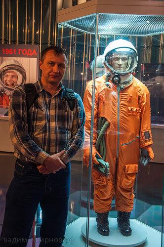 Гагаринский скафандр