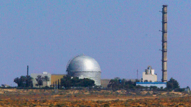 The Dimona reactor (Photo: Getty ImageBank)