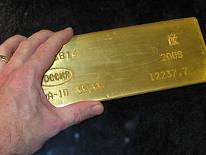 English: gold bar 400 ounces, sample at the Pr...