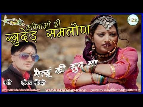 Maityun Ki Khud Ma मैत्युं की खुद मा