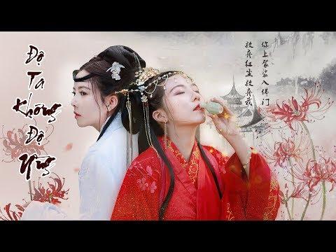 Độ Ta Không Độ Nàng - OHSUSU [ 渡我不渡她 MUSIC VIDEO Tiếng Trung] || CỔ TRANG