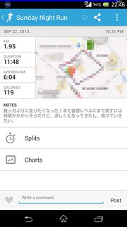 20130922_RunKeeper(Running)