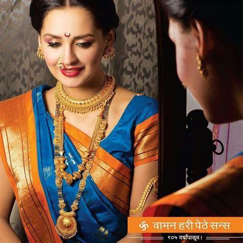 #marathi #goldjwellery   Marathi   Gold mangalsutra