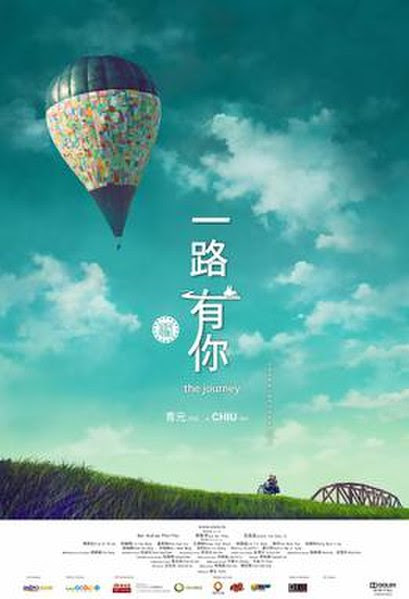 File:The Journey Theatrical Movie Poster(2014 Malaysia Movie).jpg