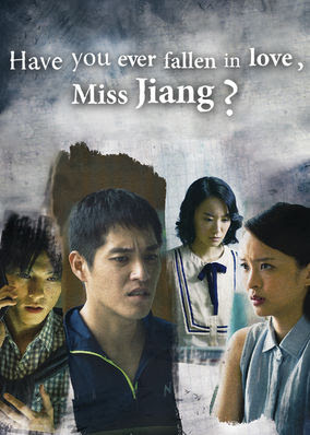 Have You Ever Fallen in Love, Miss Jiang? - Season 1
