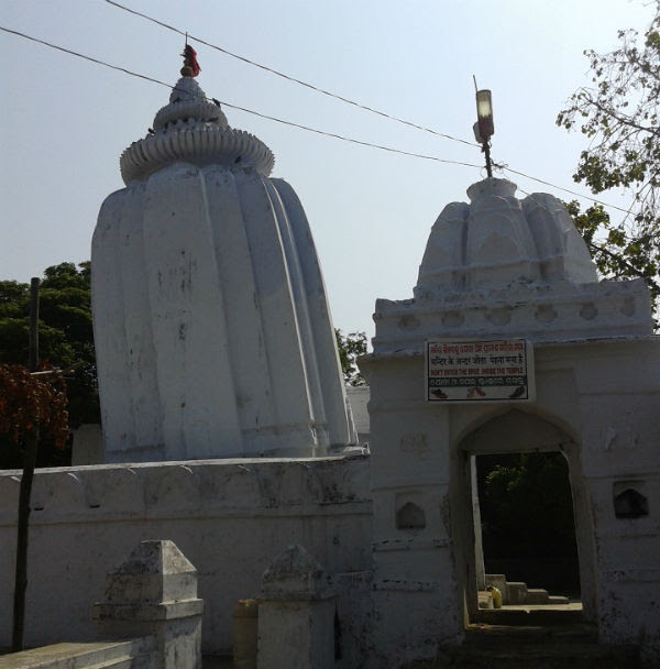 श्री बिमलेश्वरका मंदिर
