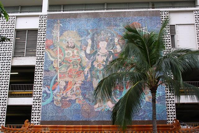 mythic mosaic
