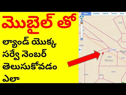 How to find land survey number using mobile in telangana
