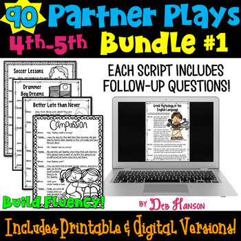 Partner Plays 4th-5th BUNDLE (a set of 90 2-person scripts