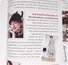 Burda Easy Fashion S/S 2011, szycie krok po kroku, artykuł, szafiarka, krawiectwo, szycie