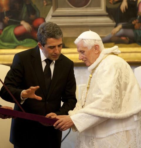 Βουλγαρία: Ο Πρόεδρος της Βουλγαρίας Πληρώνει Παραδοσιακά Επίσκεψη στον Πάπα