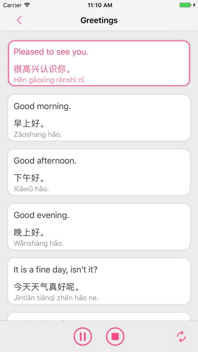 Chinese Mandarin - Learn to Speak Mandarin App Download ...