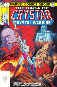 File:The Saga of Crystar.jpg
