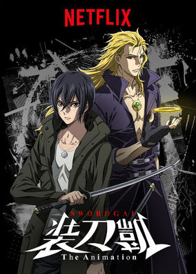 SWORDGAI The Animation - Season 1