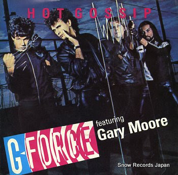 G-FORCE hot gossip