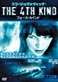 THE 4TH KIND フォース・カインド 特別版 [DVD]