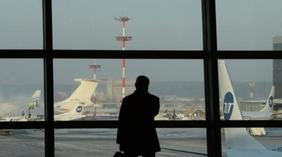 Названы наиболее популярные у россиян авианаправления этой зимой