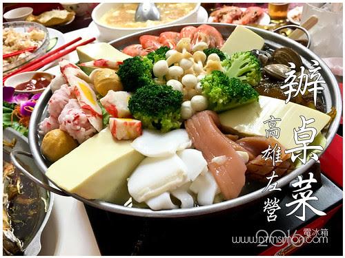 中油宏南餐廳00.jpg