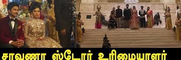 Download Saravana Stores Owner Daughter Marriage Mp3 Mp4 320kbps