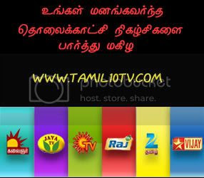 Watch Tamil Tv Channels   Free