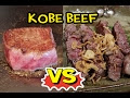 $200 Kobe Beef Steak VS. $20 Kobe Beef Steak - Video