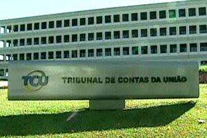 TCU (Foto: Reprodução/Globo News)