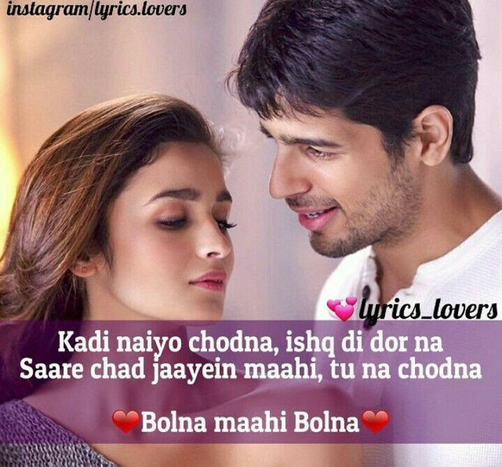 Love Quotes Love Song Lyrics Quotes Hindi