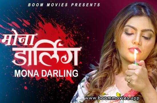 Mona Darling (2021) - BoomMovies Short Film