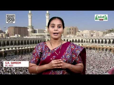 9th Social Science இடைக்காலம் அலகு 6 பகுதி 1 TM Kalvi TV
