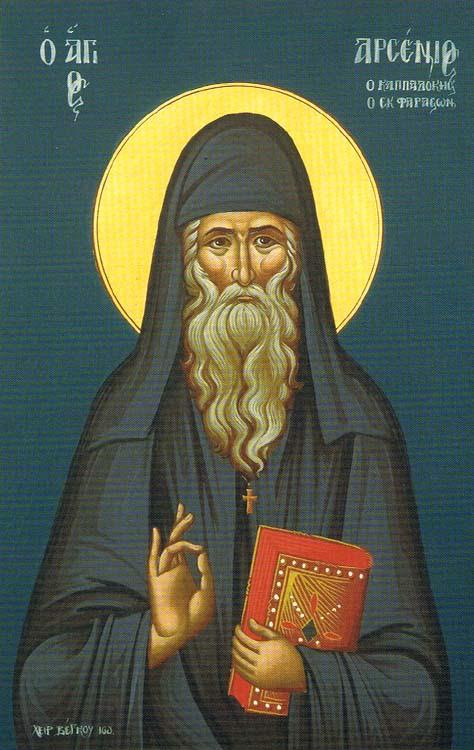ST. ARSENIUS the Cappadocian