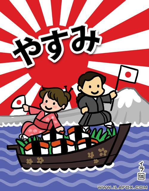 Férias, viajamos para o Japão, nossa viagem para o Japão, férias 2012, ila fox e Rcibit