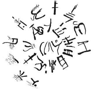 Escritura Lineal A