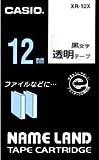 カシオ ネームランド 透明テープ 12mm 黒文字