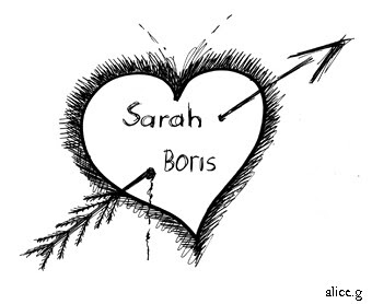sarah boris net