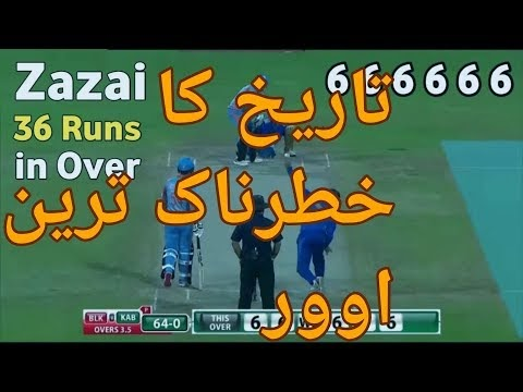 6 sixes in over APL|APL 6 ball 6 sixes