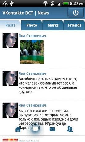 Одноклассники социальная сеть регистрация бесплатная