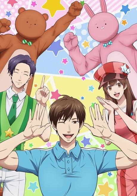 Uramichi Oniisan Episode 4 English Subbed