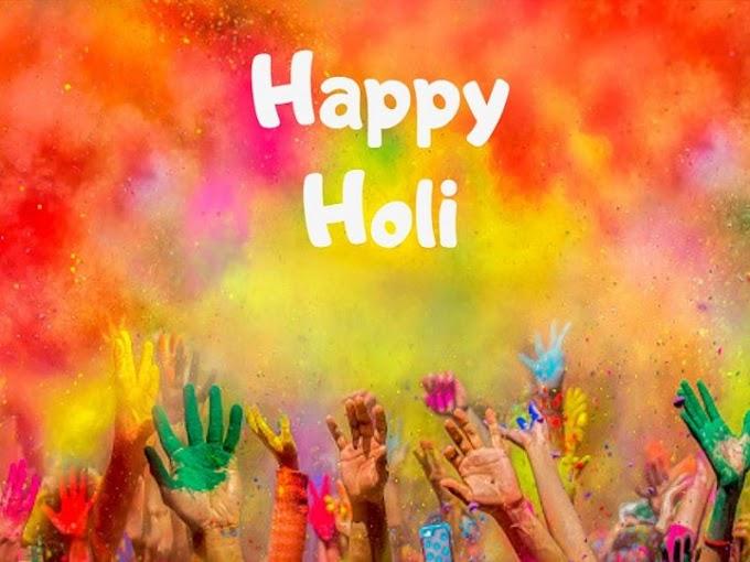 भारत में आठ सबसे लोकप्रिय त्योहार - 8 Most Popular Festivals in India ( Hindi Me)