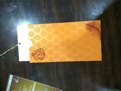 Wedding Cards in Ahmedabad   Wedding Invitation Card