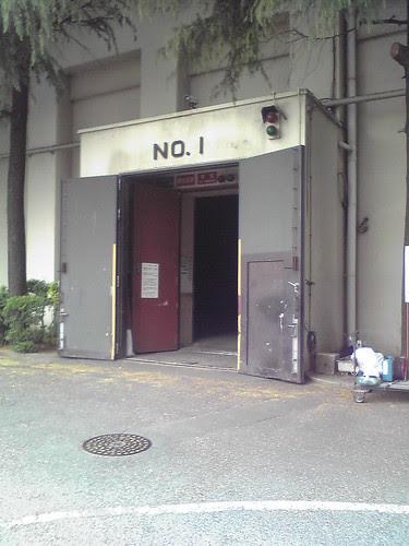 Building 1 at Toho Studios