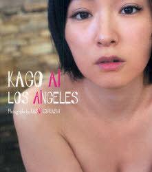 Ai Kago Photobook Los Angels / Ai Kago