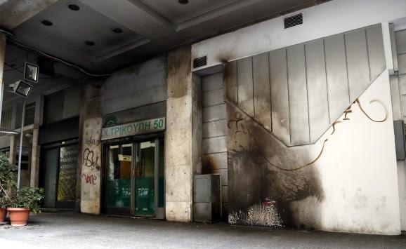 Βόμβες μολότοφ στα γραφεία του ΠΑΣΟΚ - Παραλίγο να κάψουν ζωντανό τον βουλευτή Γ. Αρβανιτίδη - Οργή από την Φώφη Γεννηματά
