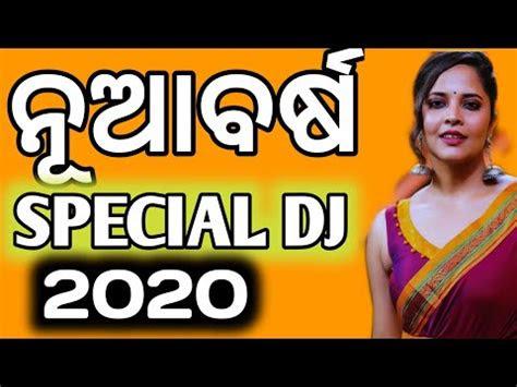 year special odia nonstop dj remix  dance dhamak